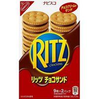 モンデリーズ・ジャパン リッツ チョコサンド 160g×10 5570903 1ケース(10入)(直送品)