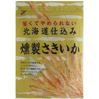 山栄食品工業 旨くてやめられない 燻製さきいか 60g×5 5572126 1ケース(5入)(直送品)