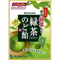 緑茶のど飴 6入 100g×6 5628038 1ケース(6入) 扇雀飴本舗(直送品)
