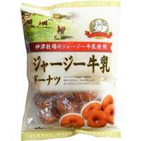 ジャージー牛乳ドーナツ 200g×6 5639739 1ケース(6入) 東京カリント(直送品)