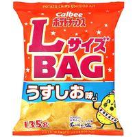 カルビー ポテトチップス うすしお味 135g×12 5612014 1ケース(12入)(直送品)