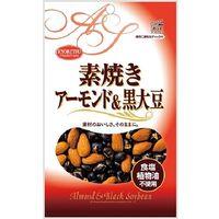 共立食品 素焼きアーモンド&黒大豆 90g×10 5726727 1ケース(10入)(直送品)