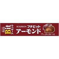 ブルボン プチビット アーモンド 11粒×10 5789867 1ケース(10入)(直送品)
