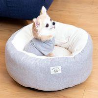 【ワゴンセール】【ロハコ限定】犬用ベッド とても贅沢なふわふわベッド(ドーナッツ型)オーガニックコットン100% 染料/竹炭グレー S