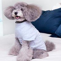 【ロハコ限定】犬用 猫用 服 オーガニックコットン100% 染料/ブルーベリー L パジャマ Tシャツ おしゃれ ペット用
