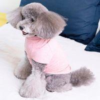 【ロハコ限定】犬用 猫用 服 オーガニックコットン100% 染料/薔薇 L パジャマ Tシャツ おしゃれ ペット用