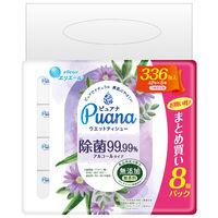 ウェットティシュー 詰替用 336枚(42枚×8個) エリエール ピュアナ(Puana)除菌99.99% 大王製紙