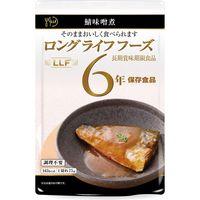 ロングライフコーポレーション 鯖味噌煮 80 1箱(50個入)(直送品)