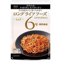 ロングライフコーポレーション やわらかナポリタンスパゲッティ 50 1箱(50個入)(直送品)