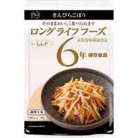 ロングライフコーポレーション きんぴらごぼう 90 1箱(50個入)(直送品)