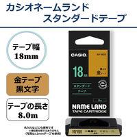 カシオ ネームランド スタンダードテープ 金 XR-18GD [黒文...
