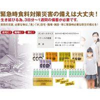 ロングライフコーポレーション 満足Dセット(21食+18本) 530(直送品)