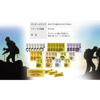 ロングライフコーポレーション 便利Bセット(30食) 510(直送品)