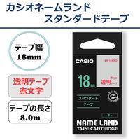 カシオ ネームランド 透明テープ 透明 XR-18XRD [赤文字 18m...