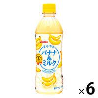 サンガリア まろやかバナナ&ミルク PET 500ml