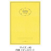 手帳 (135)