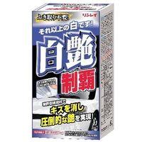 リンレイ 白艶制覇ホワイト&パールホワイト 332018(取寄品)