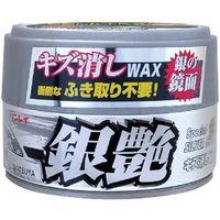 リンレイ キズ消しWAXふき取り不要銀艶 366211(取寄品)