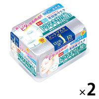 エッセンスマスク トラネキサム酸×2個
