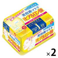 エッセンスマスク(ヒアルロン酸)×2