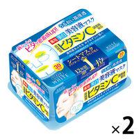エッセンスマスク(ビタミンC)×2個