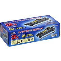 大橋産業 ローダウン車適応ジャッキ 2トン用 1335(取寄品)