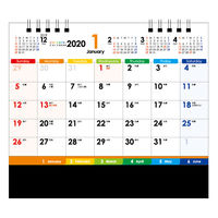 2020年 卓上カレンダー 九十九商会 COLORFUL TK-31 1部