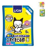 【おまけ付】ニオイをとる砂 軽量タイプ 5L + シュシュット!除菌クリーナー 本体 ライオン商事