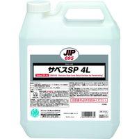 防錆剤 000695 サベスSP 4L 1セット(4個) イチネンケミカルズ(直送品)