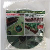 第一ビニール マルチウェイト注水タイプ 6L グリーン 4968438015682 8個(直送品)