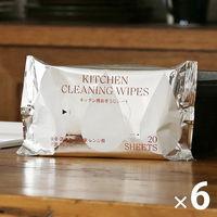 キッチン用お掃除シート 6パック