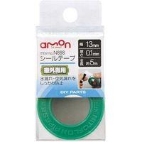 エーモン工業 シールテープ N888(取寄品)