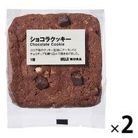 無印良品 ショコラクッキー 2個 良品計画