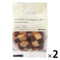 無印良品 ココアとバニラのクッキー 2袋 82145793 良品計画