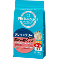 プロマネージ(PROMANAGE)ドッグフード グレインフリー 中粒 チキン 成犬 1.4kg マース