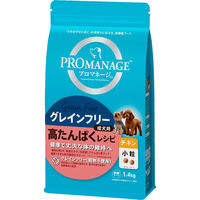 プロマネージ(PROMANAGE)ドッグフード グレインフリー 小粒 チキン 成犬 1.4kg マース