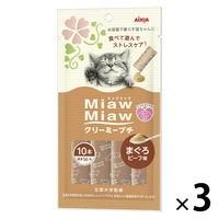 ミャウミャウ キャットフード クリーミープチ ビーフ味(5g×10本入)国産 3袋 アイシア