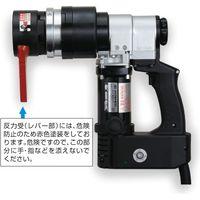 シンプルトルコン GSR211T TONE(直送品)