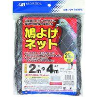日本マタイ 鳩よけネット25m菱目 2×4m グレー PIGEON-NET(25)2X4GRY 1セット(5枚)(直送品)