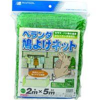 日本マタイ ベランダ鳩よけネット25mm角目 2×5m 緑 BERANDA-NET2X5LGR 1セット(3枚)(直送品)