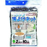 日本マタイ ベランダ鳩よけネット25mm角目 2×10m 茶 BERANDA-NET2X10DBR 1セット(2枚)(直送品)