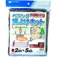 日本マタイ ベランダ鳩よけネット25mm角目 2×5m 茶 BERANDA-NET2X5DBR 1セット(3枚)(直送品)