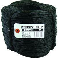 日本マタイ ネット張り用ブレードロープ 約3mm×330m 黒 BRAID-ROPE-330m 1セット(5巻)(直送品)