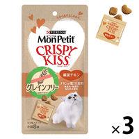 モンプチ クリスピーキッス チキン30g