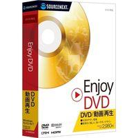 ソースネクスト Enjoy DVD 0000172660 1個(直送品)