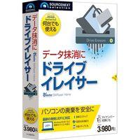 ソースネクスト ドライブイレイサー 0000199940 1個(直送品)
