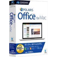ソースネクスト Polaris Office for Mac 0000217640 1個(直送品)