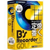 ソースネクスト B's Recorder GOLD16 0000270150 1個(直送品)