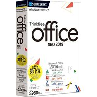 ソースネクスト Thinkfree office NEO 2019