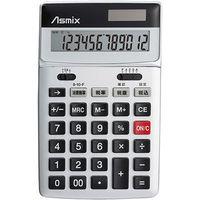 アスカ 消費税電卓チルト シルバー C1236S(直送品)